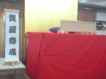 shichiya.jpg
