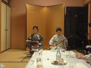 yukatakai.jpg