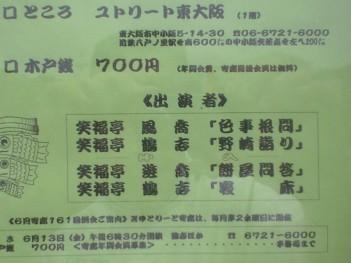 yutoritoyose.jpg
